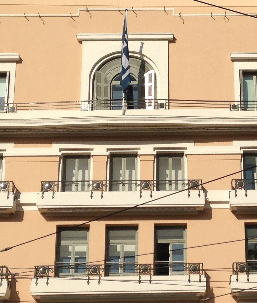 Alpha Bank - Στοά Νικολούδη - Αθήνα